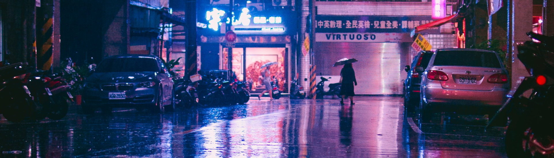 Rainy in Taipei (Photo by Andrew Haimerl on Unsplash)